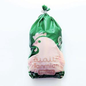 Tanmiah Fresh Chicken Bag 1.1kg