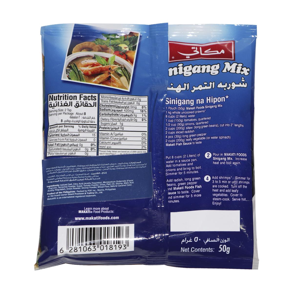Buy Makati Tamarind Sinigang Mix 50g - Filipino - Lulu