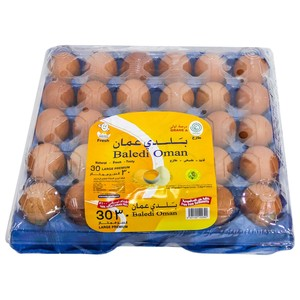 Baledi Brown Eggs Large 30pcs