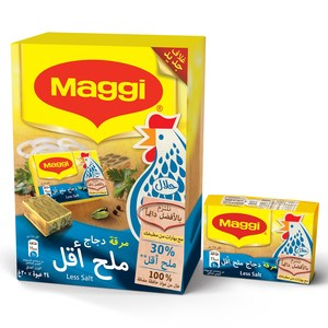 Maggi Chicken Less Salt Stock Bouillon Cube 20g
