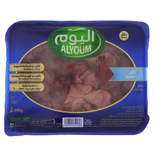 Alyoum Chicken Livers 400g