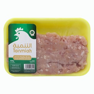 Tanmiah Fresh Ground Chicken 450g