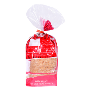 Lulu Wholemeal Bread Small 1pkt