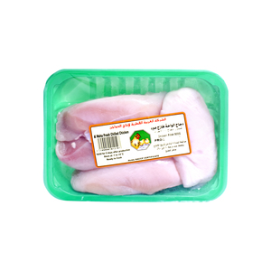 Al Waha Fresh Chilled Chicken Fillet 500g