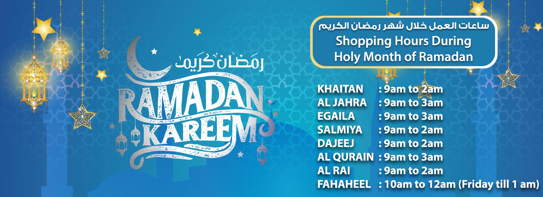 Ramadan Shop Timings.jpg