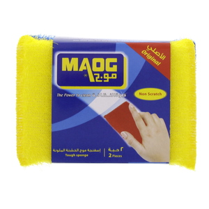 Maog Tough Sponge Non Scratch 2pcs