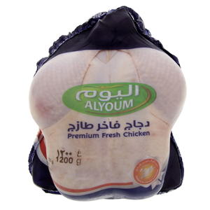 Alyoum Premium Fresh Chicken 1200g
