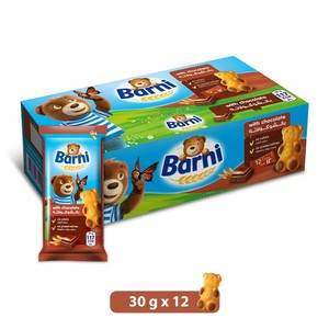 Barni With Chocolate Cake 30g