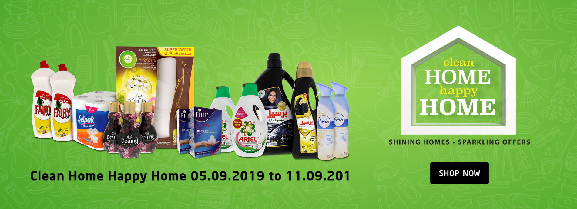 LuLu Hypermarket UAE: Best deals & offers on Groceries