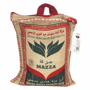 Indian Mazza Basmati Rice 10kg