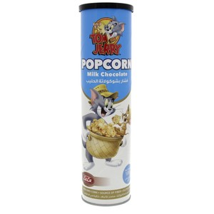 Lulu Popcorn Milk Chocolate 100g