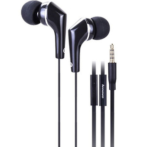 Lenovo In Ear Headset P-165