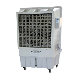 Zenan Air Cooler ZAC-LC23