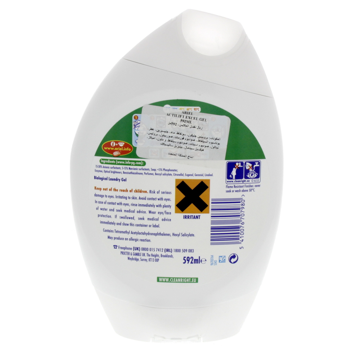 Buy Ariel Act lift Excel Biological Laundry Gel 592ml - Liquid