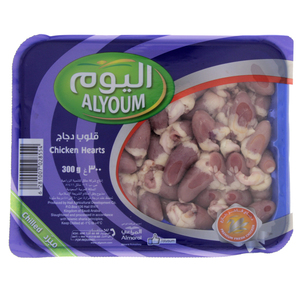 Alyoum Fresh Chicken Heart 300g