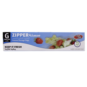 Home Mate Zipper Freezer/Storage Bags 15pcs