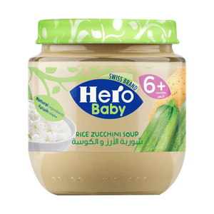 Hero Baby Rice Zucchini Soup 120g
