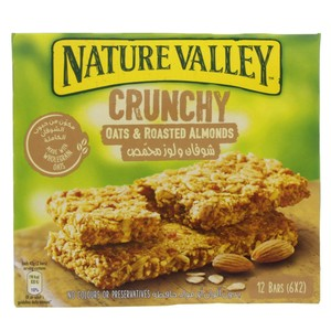 Nature Valley Roasted Almonds Granola Bar 42g