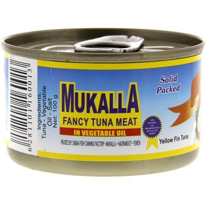 Mukala Fancy Meat Tuna With Vegetable Oil 100g