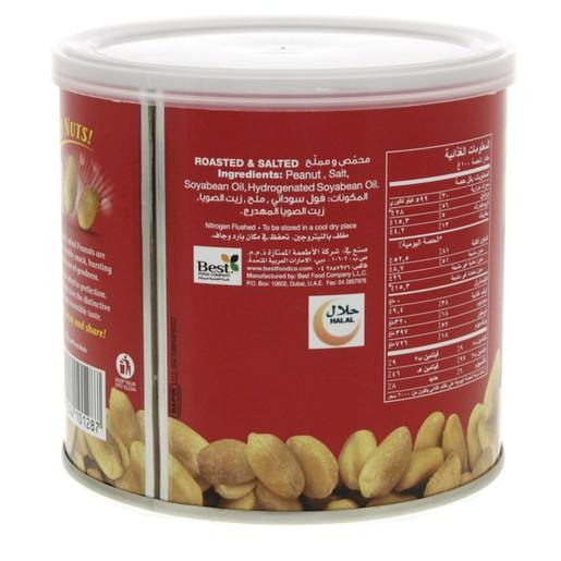 Buy Best Salted Peanuts 300g - Nuts Processed - Lulu