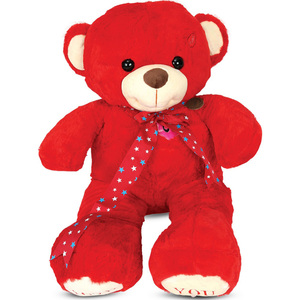 First Step Soft Toy 80cm BGB1622