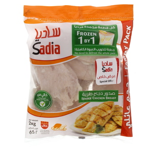 Sadia Frozen Tender Chicken Breast 2kg