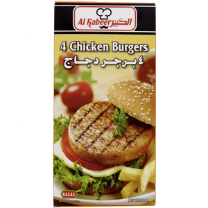 Al Kabeer Chicken Burger  4 Pcs 200g