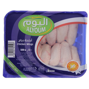 Alyoum  Fresh Chicken Wings 500g