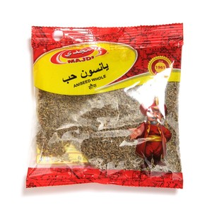Majdi Aniseed Whole 80g