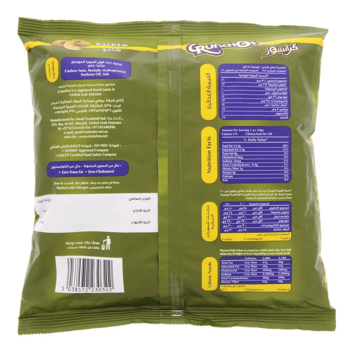 Buy Crunchos Cashew Nuts 300 g - Nuts Processed - Lulu
