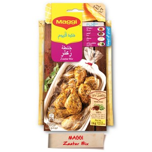 Maggi Zatar Mix 27g x 5 Pieces