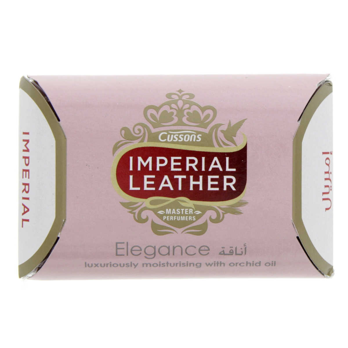 Buy Imperial Leather Elegance Soap 125g - Bath Soaps - Lulu