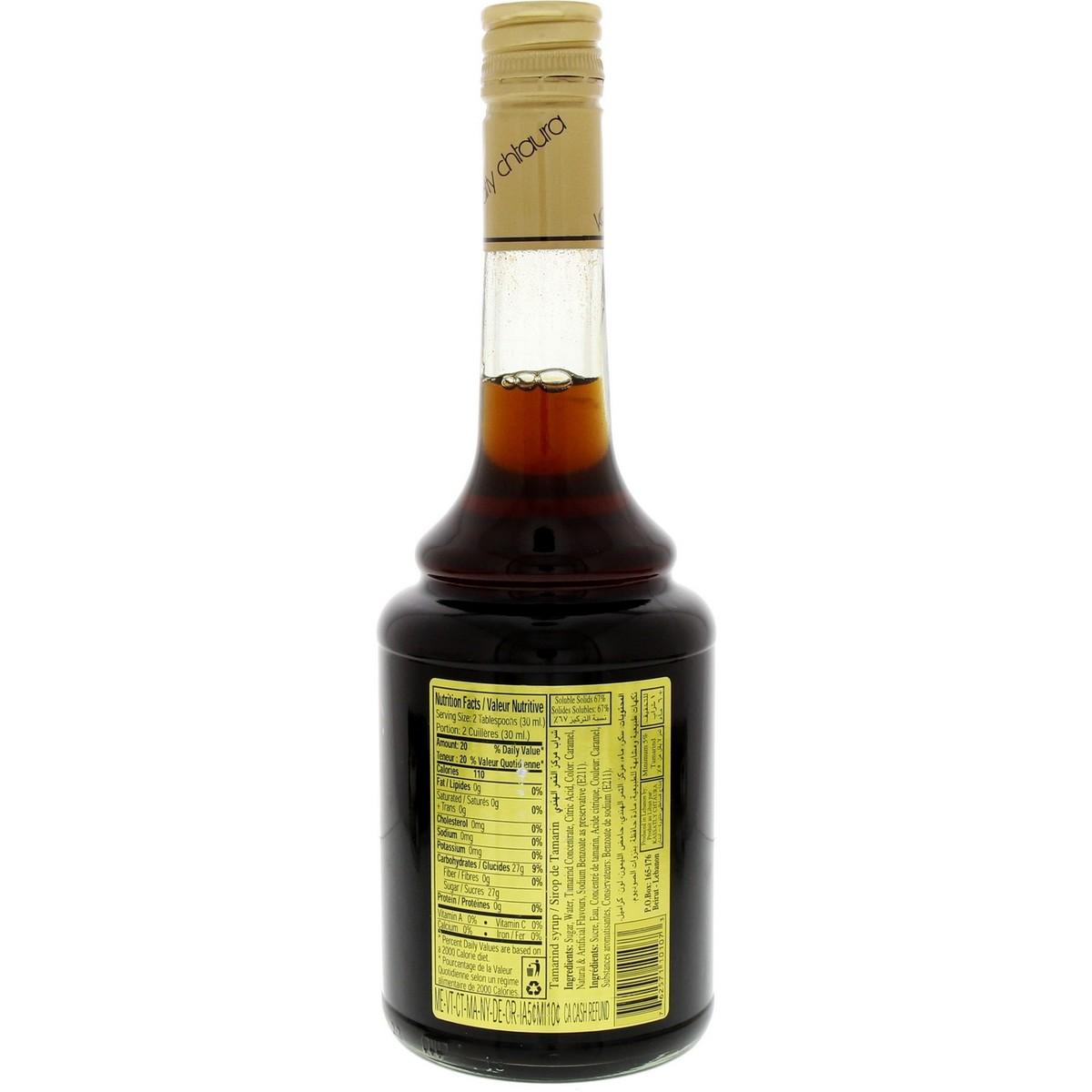 Buy Kassatly Tamarind Syrup 600ml