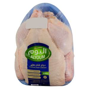 Alyoum Premium Fresh Chicken 900g