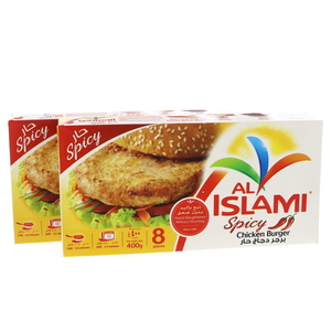 Al Islami Spicy Chicken Burger 400g x 2pcs