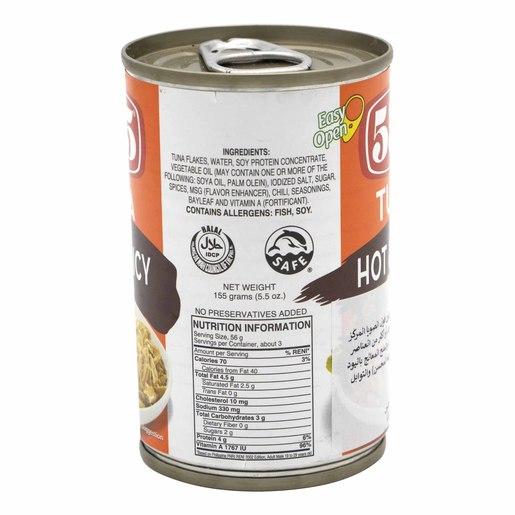 Buy 555 Tuna Hot & Spicy 155g - Canned Tuna - Lulu Webstore