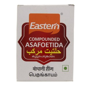 Eastern Compounded Asafoetida 100g
