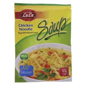Lulu Chicken Noodle Soup 61g