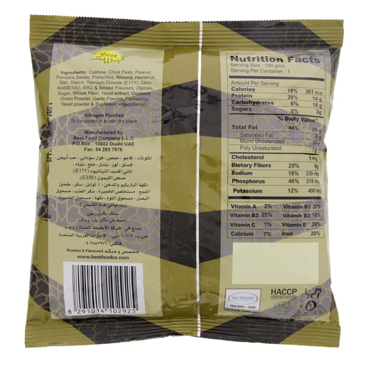 Buy Best Arabian Mix Nut 300g - Nuts Processed - Lulu
