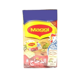Maggi Chicken Stock 20g x 24pcs + Offer