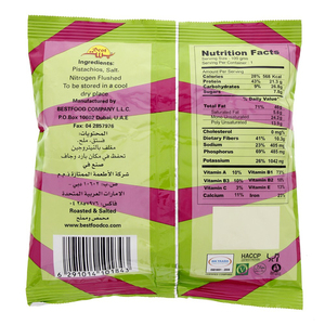 Best Salted Pistachios 300g