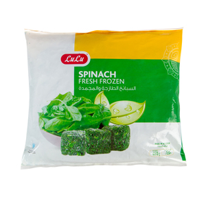 Lulu Frozen Spinach Leaves 450g