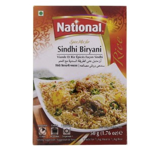 National Sindhi Biryani Spice Mix 50g