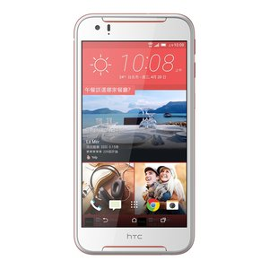 HTC Desire 830 4G 32GB White
