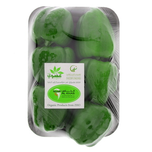 Organic Capsicum 500g Approx weight