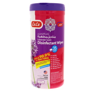 Lulu Disinfectant Wipes Lavender Scent 35pcs