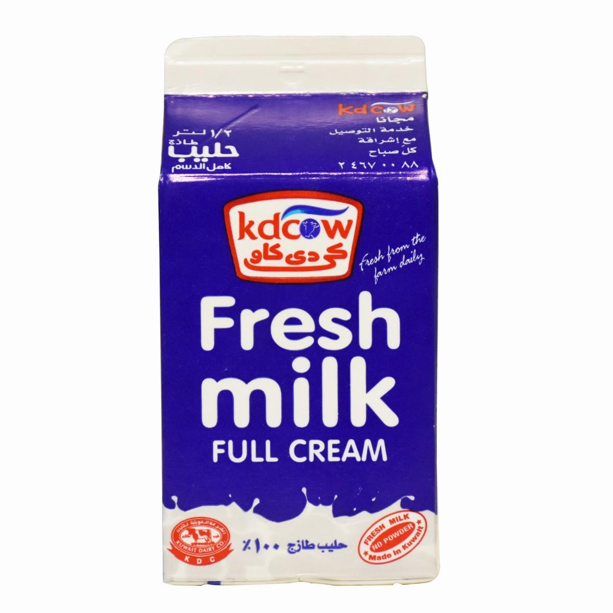 Buy Kdcow Full Cream Fresh Milk 500ml - Fresh Milk - Lulu