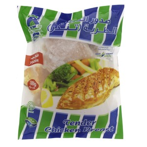 A'Saffa Frozen Tender Chicken Breast 1kg