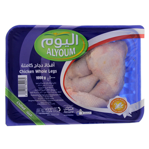 Alyoum Fresh Chicken Whole Legs 1000g