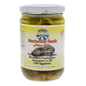 Mechelany Foods Mackdouce Stuffed Eggplant 600g